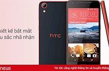 Thị phần liên tục sụt giảm lại còn bị kiện vi phạm bằng sáng chế, HTC có thể sẽ ngừng bán toàn bộ điện thoại tại thị trường Anh