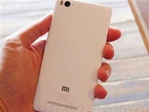 """Xiaomi Mi4c sẽ có mức giá khá """"chát"""""""