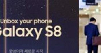Samsung tiếp tục đứng đầu thế giới về doanh số smartphone