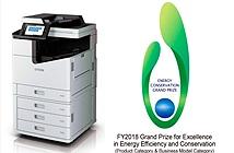 Máy in phun Epson Inkjets đạt Giải thưởng về bảo tồn năng lượng