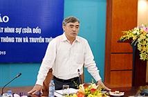 Thứ trưởng Bộ TT&TT Nguyễn Minh Hồng làm thành viên BCĐ cải cách hành chính
