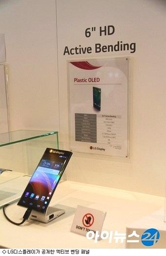 """LG giới thiệu """"khắc tinh"""" của Samsung Galaxy Note Edge"""