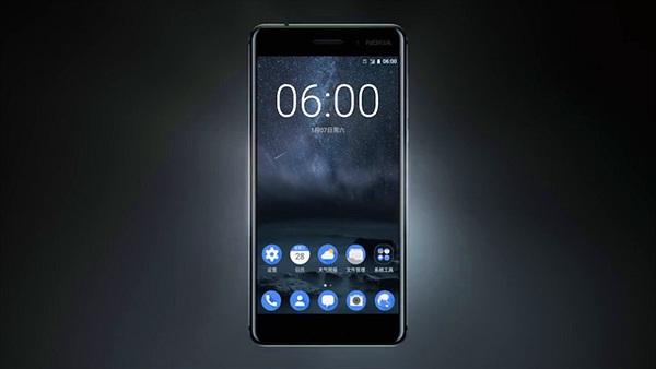 Nokia chính thức ra mắt smartphone mới giá phải chăng, thiết kế cực chất
