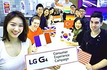 Việt Nam không nằm trong 15 nước được dùng thử 4.000 điện thoại LG G4