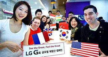 4.000 người sẽ được dùng thử LG G4