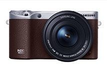 Samsung sắp ngừng sản xuất máy ảnh kỹ thuật số?
