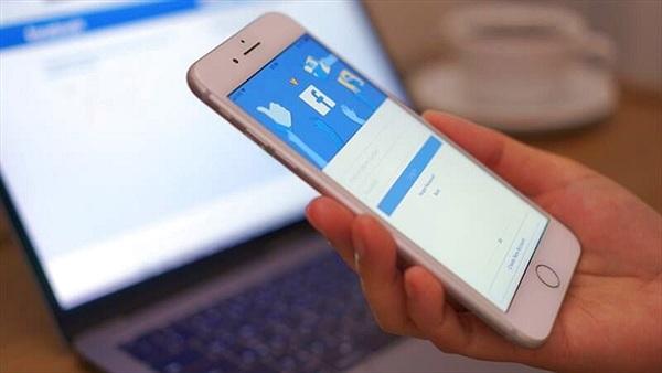 Mẹo kiểm tra tài khoản Facebook của bạn có bị rò rỉ hay không