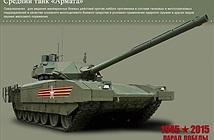 Tháp pháo siêu tăng Armata làm từ… bìa các tông???