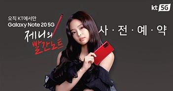 """Galaxy Note20 5G phiên bản """"Mystic Red"""" xuất hiện trên tay Jennie (BLACKPINK)"""