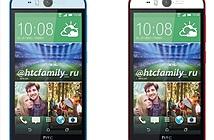 Thông tin hấp dẫn về những mẫu sản phẩm sắp 'trình làng' của HTC