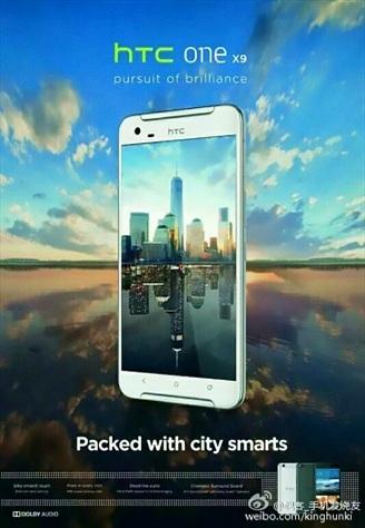 HTC One A9 chỉ là bước khởi đầu, One X9 mới thực sự 'át chủ bài'
