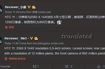 Rò rỉ cấu hình HTC 11: màn hình 5,5 inch; camera sau 12MP