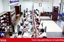 Cơ quan nhà nước cần tích cực thuê giải pháp an toàn thông tin của doanh nghiệp nội