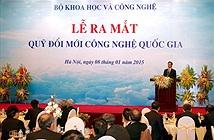 Thủ tướng dự Lễ ra mắt Quỹ Đổi mới công nghệ quốc gia