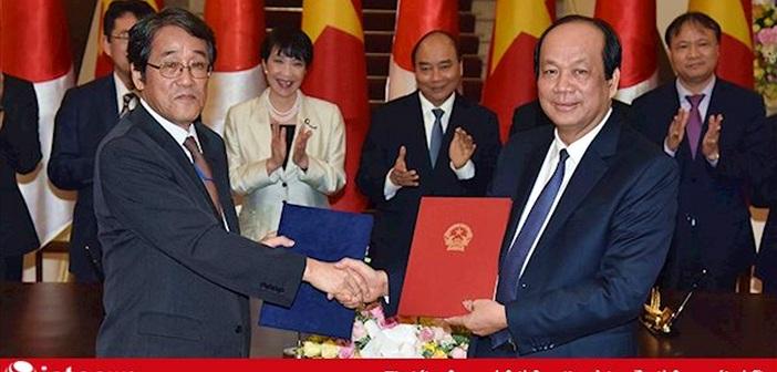 Nhật Bản muốn hợp tác với Việt Nam về lĩnh vực IoT, 5G, an ninh mạng