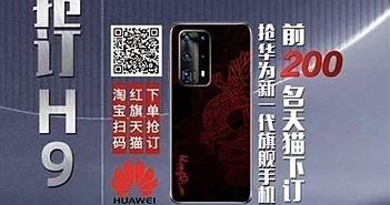Huawei P40 Pro sẽ có 1 phiên bản đặc biệt kết hợp cùng hãng xe sang