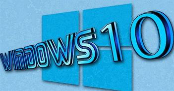 Thủ thuật giải phóng không gian ổ cứng máy tính Windows 10