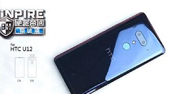 Lộ ảnh dựng của HTC U12: không có tai thỏ, cụm camera kép nằm ngang