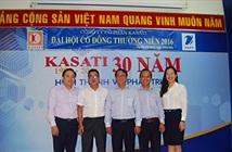 Công ty Cổ phần KASATI: Hướng đến là một doanh nghiệp mạnh trong thị trường VT- CNTT