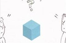 Blockchain và những điều có thể bạn chưa biết
