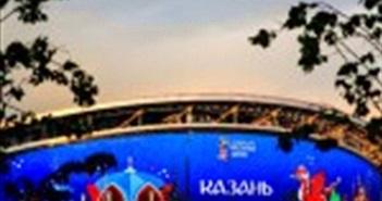 FIFA World Cup 2018 đạt kỷ lục về số lượt xem trực tuyến