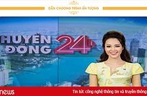 Hướng dẫn bình chọn giải thưởng VTV 2017 trên web