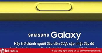 Xem trực tiếp sự kiện ra mắt Galaxy Note 9 ở đâu?