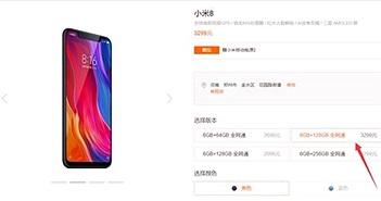 Xiaomi thêm phiên bản RAM 8GB cho smartphone Mi 8