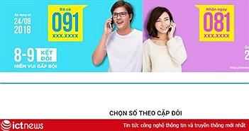 """Vì sao VinaPhone cho ra mắt chương trình số điện thoại """"Cặp đôi"""" 091-081?"""