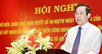 """Nghị quyết 36: """"Cơ hội vàng"""" cho CNTT Việt Nam phát triển"""