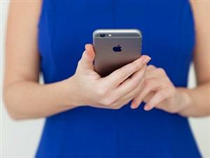 iPhone sắp có thêm chế độ hoảng loạn