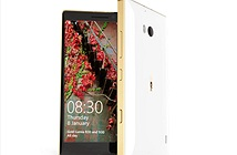 Bộ đôi Lumia 930, 830 thêm bản màu vàng, giá không đổi