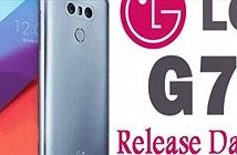 LG G7 lỡ hẹn với người dùng - ra mắt trong tháng 4