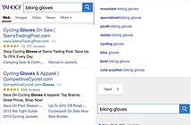 Yahoo sẽ cạnh tranh với Google bằng công cụ tìm kiếm mới