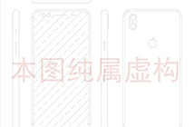 Lộ phác thảo xác nhận iPhone 8 có camera kép theo chiều dọc