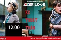 VTVcab lần đầu tiên có khung giờ phim 18+ trên kênh VTVcab 4 - Love