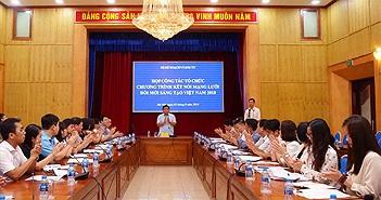 Vietnam Innovation Network: Nhiều kỳ vọng