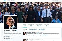 Đắc cử tổng thống, Trump tiếp quản toàn bộ fan của Obama