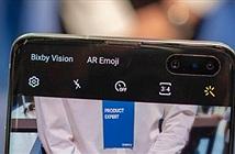 Galaxy S10 5G sẽ có tính năng mở khóa như iPhone