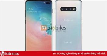 Rò rỉ mới nhất: Galaxy S10 sẽ có phiên bản đặc biệt, RAM 12GB, bộ nhớ 1.5TB, 5G, giá tới gần 2.000 USD