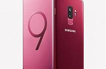 HOT: Samsung tung màu đỏ mới cho Galaxy S9/ Galaxy S9+