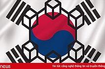 GlobalData: Hàn Quốc là một trong số các thị trường hàng đầu thế giới về công nghệ blockchain