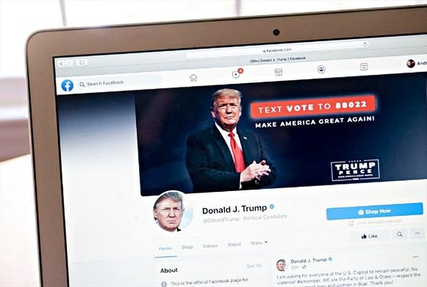 """Facebook chốt hạ """"cấm cửa"""" cựu Tổng thống Mỹ Donald Trump"""