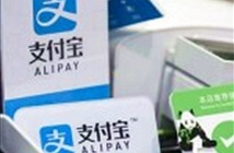 Bùng nổ dịch vụ cho vay trực tuyến tại Trung Quốc