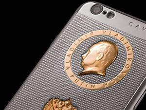iPhone 6s chạm hình ông Putin bằng vàng, giá 70 triệu đồng