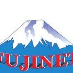 Fujinet - Công ty phát triển phần mềm cho thị trường Nhật Bản hàng đầu tại Việt Nam