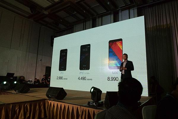 Meizu giới thiệu M2 giá 2.99 triệu, M2 Note giá 4.49 triệu và MX5 giá 8.99 triệu ở Việt Nam