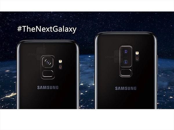 Thêm thông tin thú vị về Samsung Galaxy S9