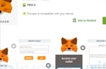 Ứng dụng khả nghi trên Play Store chuyên trộm tiền mã hóa