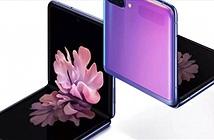 Samsung trình làng Galaxy Z Flip màn hình gập, giá tốt hơn nhiều Galaxy Fold